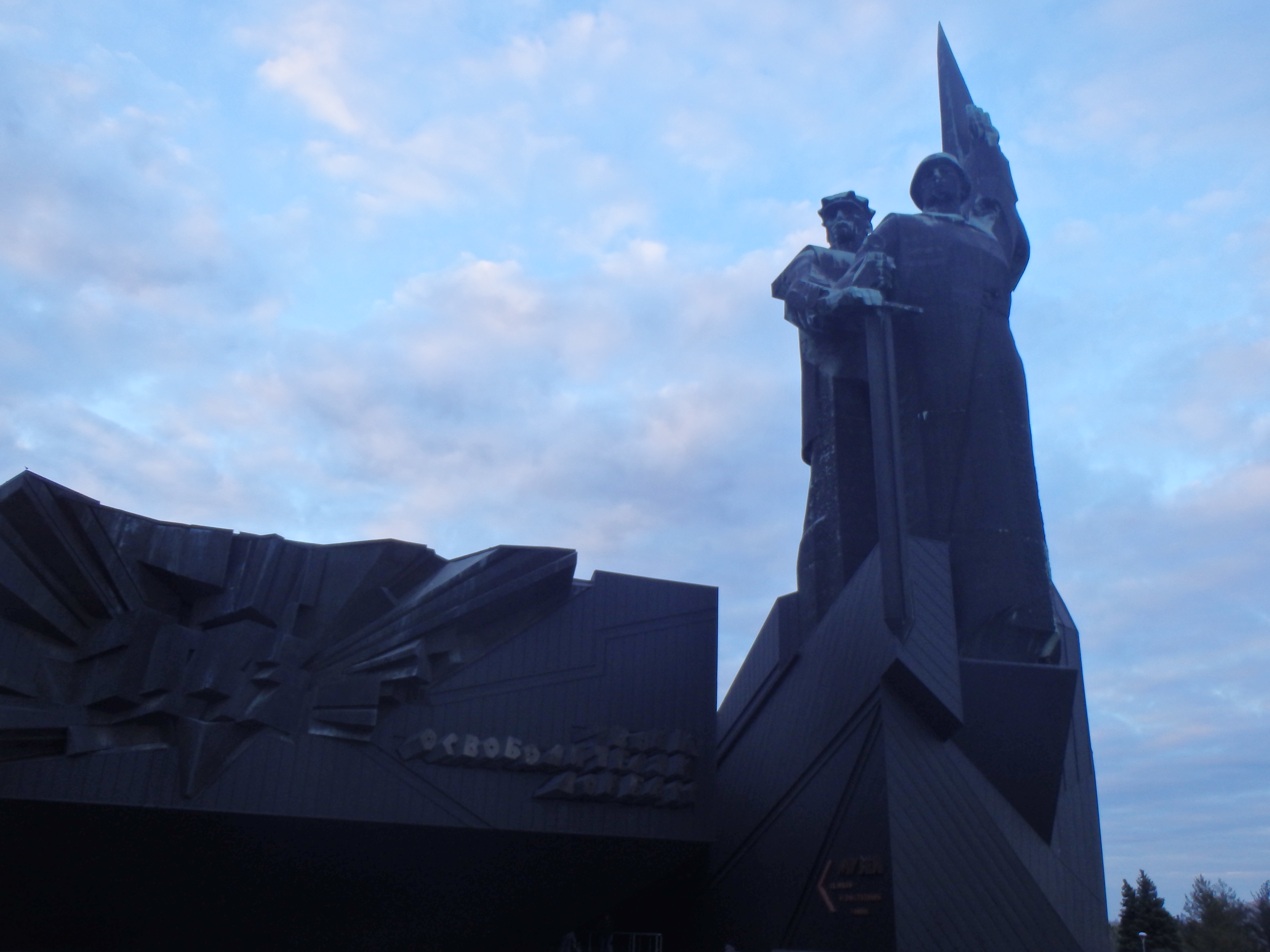 Donbass Liberator Monument