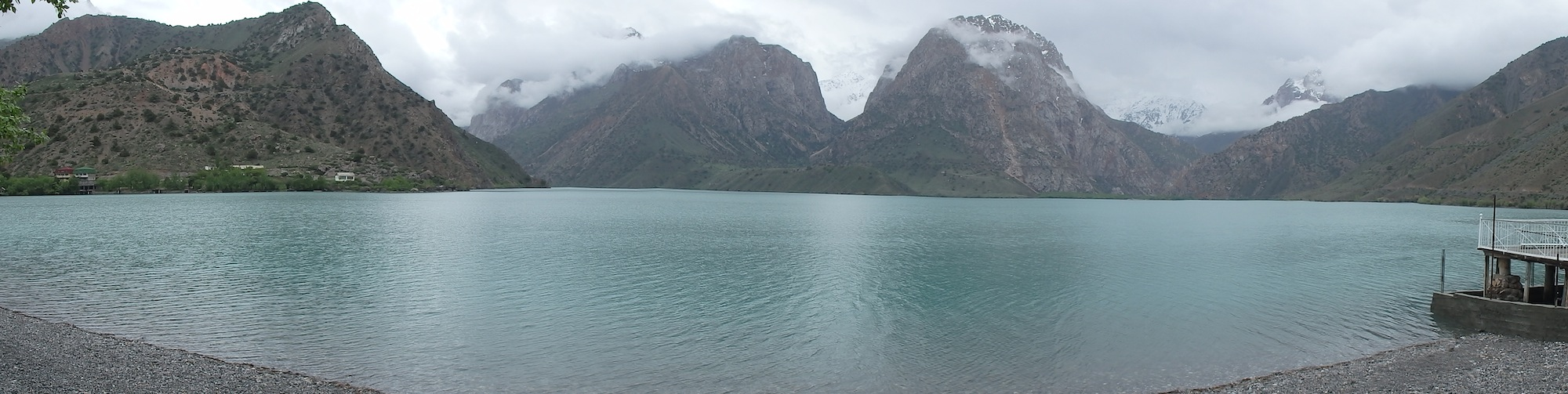 Iskander Kul (Lake)
