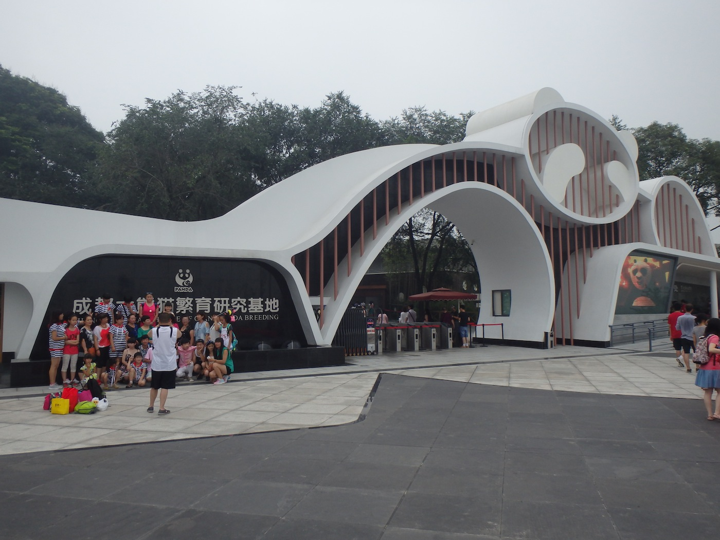 Chengdu Panda Research Centre (China)