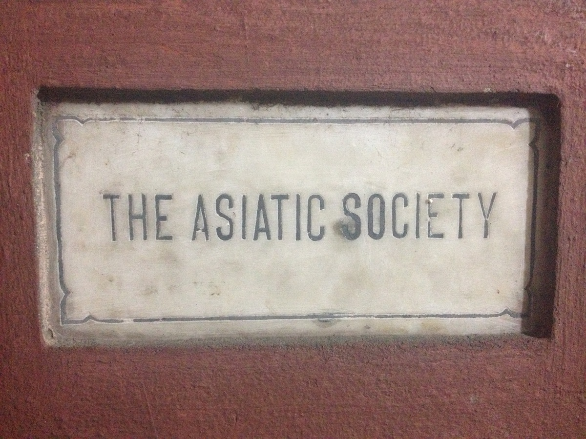 The Asiatic Society (Kolkata, India)