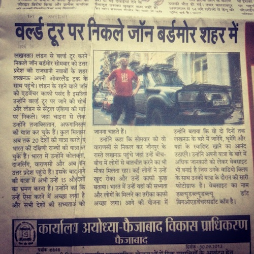 Hindi Newspaper Interview (Lucknow, India)