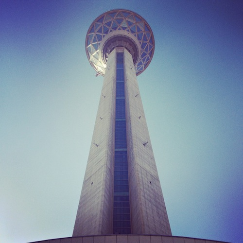 Milad Tower from below (Tehran, Iran)
